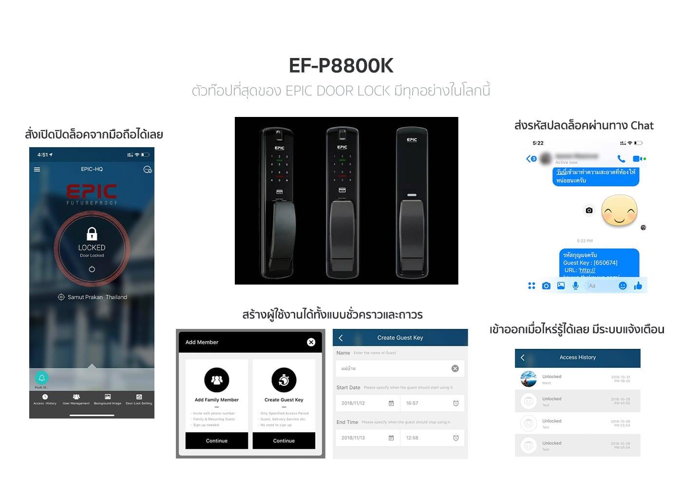 digital door lock epic door lock 002